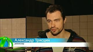ИКГ Премьера в Театре на Спасской #6
