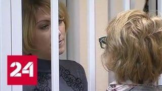Смертельное ДТП в Балашихе: Ольга Алисова просит отсрочить приговор - Россия 24