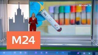 """""""Москва сегодня"""": в столице стартовала акция по профилактике рака груди - Москва 24"""