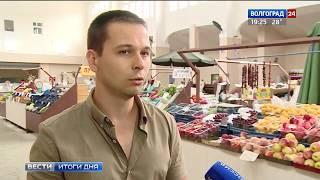 Центральный рынок Волгограда обновляется