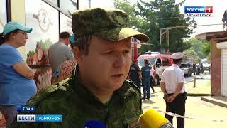 При пожаре в частной гостинице в Сочи погибли две жительницы Архангельска