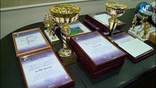 Победителям конкурсов, школам, спортивным и досуговым учреждениям вручили награды по итогам года