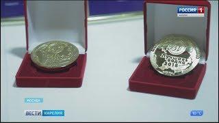 Продукция ПЛВЗ «Петровский» получила медали