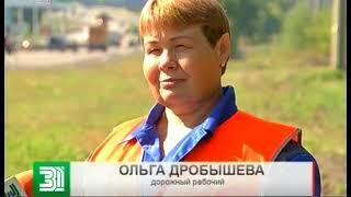 На самой опасной трассе России появились новые предупреждающие знаки