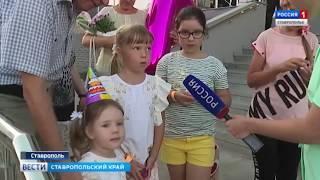 В Ставрополе закрывают развлекательный центр