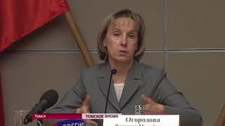 В Томской области приступили к ликвидации очередей в ясли