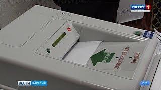 КОИБы установят на избирательных участках в Петрозаводске