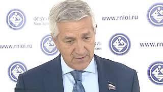 Ростовский опыт диагностики и лечения онкологии оценили федеральные эксперты