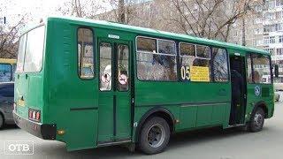 В Екатеринбурге инспекторы проверили маршрутки перед ЧМ-2018