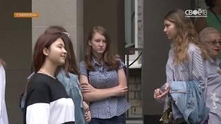 В Ставрополе началась государственная итоговая аттестация у девятиклассников
