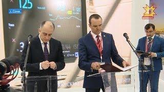 В Сочи начал свою работу российский инвестиционный форум.