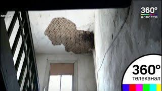 В городе Куровское местные жители добиваются ремонта дома
