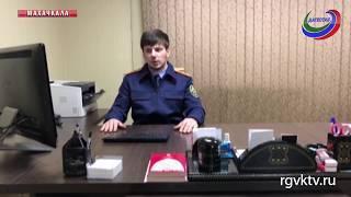 В Махачкале задержан сотрудник Федеральной службы по ветеринарному и фитосанитарному надзору по РД
