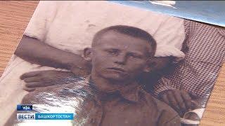 Уроженец Башкирии посмертно награжден Орденом Отечественной войны