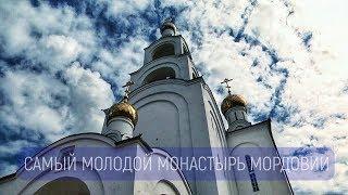 Свято-Варсонофиевский женский монастырь в Мордовии часто посещают паломники со всей России