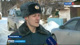 Новосибирские огнеборцы в ходе рейда раздали пожарные извещатели жителям частного сектора