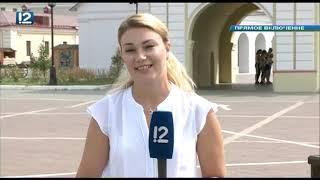 Омск: Час новостей от 20 июля 2018 года (11:00). Новости