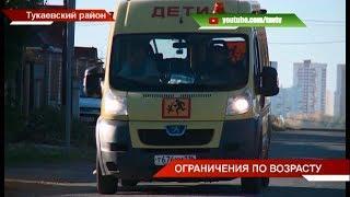 Школьный автобус перестал возить учеников третьих и четвёртых классов | ТНВ