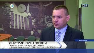 Книга Памяти в Коми