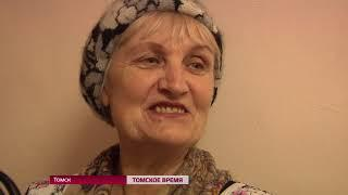 В Томске отметят Всемирный день борьбы с туберкулёзом