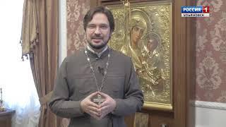 """""""Православный календарь"""" - 10.12.18"""