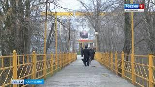 Прокуратура Калмыкии проведет проверки в Торговых комплексах