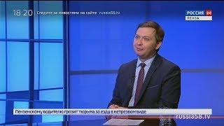 Россия 24. Пенза: итоги всероссийского форума предпринимателей