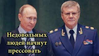 В РОССИИ ПЛОТНО ЗАЙМУТСЯ НЕДОВОЛЬНЫМ НАСЕЛЕНИЕМ
