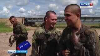 Военнослужащие смоленской бригады продемонстрировали командный дух