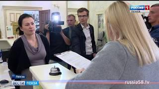 В Пензе проверяют готовность гостиниц к приему болельщиков в дни ЧМ-2018