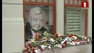 В Москве простились с Олегом Табаковым. Панорама