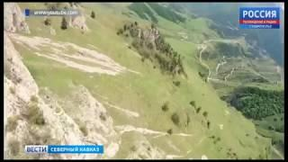Экстремалы со всего мира соберутся в Ингушетии