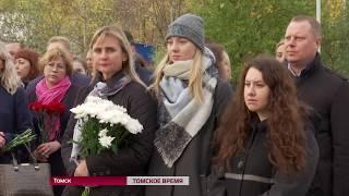 Память Ирины Евтушенко увековечили на фасаде перинатального центра