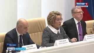 Бюджетную политику страны на будущий год обсудили в Совете Федерации