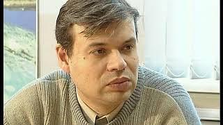 Новости 2010 01 13