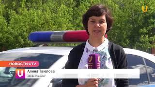 UTV. В Уфе наградили мужчину, который поймал правонарушителя