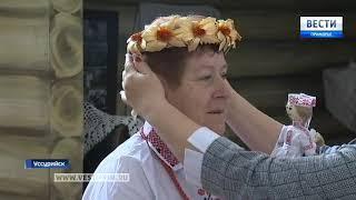 Во Владивостоке пройдет VI Конгресс народов Приморского края