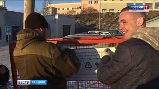Контейнеры для сбора пластика появились в Петрозаводске