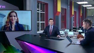 Ньюзток RTVI от 27 февраля. Полная версия