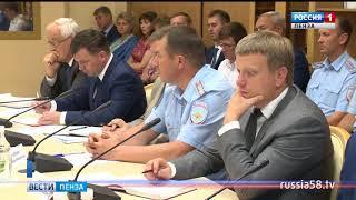 Пензенский губернатор раскритиковал работу по безопасности на дорогах