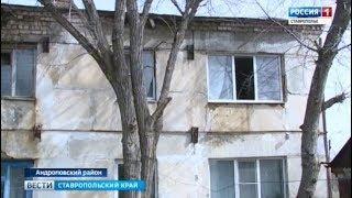 В селе Водораздел жильцы не хотят уезжать из аварийных домов