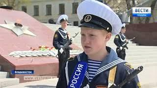 На Корабельной набережной Владивостока стартовала ежегодная «Вахта памяти»