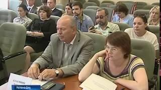 Упростить получение гражданства и новшества для дачников: что обсуждали донские депутаты