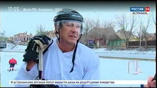 """""""День зимних видов спорта"""". Эфир от 9.02.2018"""