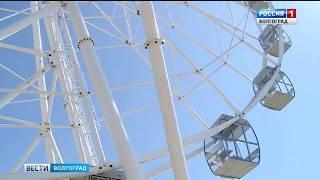 В Волгограде тестируют колесо обозрения