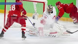 Россия обыграла Швейцарию в матче ЧМ по хоккею