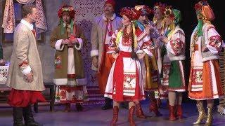 Волгоградский музыкальный театр представил мюзикл «Вечера на хуторе близ Диканьки»