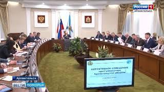 Игорь Орлов выразил соболезнования родным и близким погибших при крушении самолёта АН-148