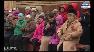 В Ороктое Чемальского района открыли памятник героям ВОВ