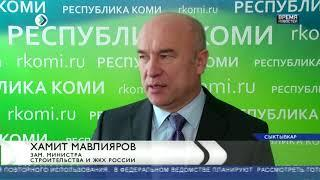 Хамит Мавлияров в Коми
